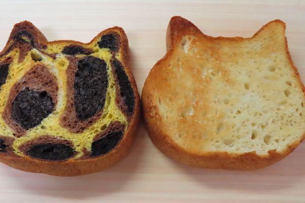 アンティーク ねこねこ食パン ヒョウ プレーン