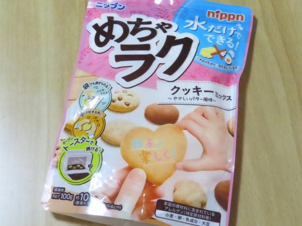 ニップン めちゃラククッキーミックス